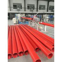 湖北武汉亚联牌mpp高压电缆保护管生产厂家