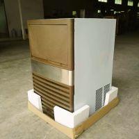 冰友牌 奶茶店、冷饮店专用一体式方冰制冰机、冰粒机25KG
