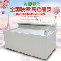 艾豪思大理石寿司柜敞开式展示柜冷藏保鲜柜三文治柜D-RG-15F