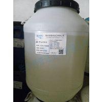 十二烷基二甲基甜菜碱BS-12 十二烷基二甲基胺乙内酯