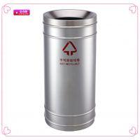 供应GPX-247万达商场室内分类座地垃圾桶/圆形不锈钢双桶直投式果皮桶/电梯口座地烟灰桶