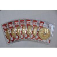 江苏,铸铁专用钎焊金刚石锯片厂家价格