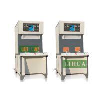 高频感应加热钎焊就专业生产感应钎焊机的力华厂家