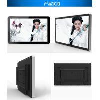 深圳市安东华泰厂家直销ADHT-G5500D55寸单机版广告机高清液晶横屏安卓系统苹果款