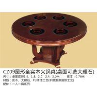 堡斯龙CZ09圆形实木桌