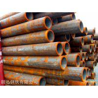 无缝管,锅炉钢管,批发价直销供应,规格齐全