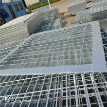 菱形钢格板价格|供应商|行情