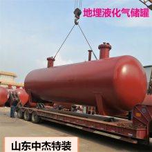 菏泽锅炉厂有限公司100立方90立方110立方120立方液化气残液罐,液化石油气残液储罐