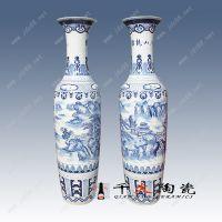 千火陶瓷 仿古青花瓷落地大花瓶