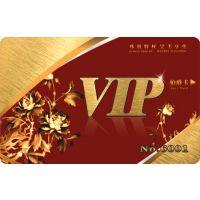 智卡胜制作珠宝首饰店会员卡 珠宝卡设计生产 周六福VIP卡制作厂家