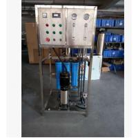 低价供应工程纯水机,商用纯水机,商用净水器