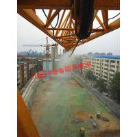 江展河设备工地高空降尘设备 塔吊喷淋降尘系统厂家
