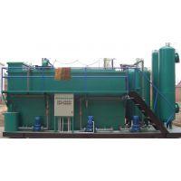 电镀污水处理设备,重金属废水处理设备,一体化污水处理装置