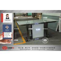 乐视专卖店不锈钢体验台定制就找好掌柜厂家