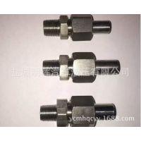 商家推荐供应多种不锈钢锥密封焊接式三通管接头