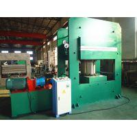 供应青岛鑫城一鸣生产500T1米板面框架硫化机,桥梁支架硫化机