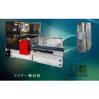 供应供应铁板侧封全自动热收缩膜包装机械