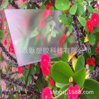 上海耿耿现货供应4mm单面磨砂透明pc板,户外交通屏专用面罩pc板