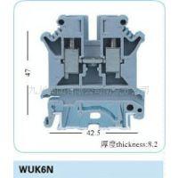接线端子 UK6N 电连接 UK系列 6mm2