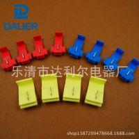 快速连接接头878(接线端子,冷压端子,连接器),外贸,内销