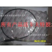 厂家直销江淮HFC1020换挡线 换挡汽车拉线 高品质拉线软轴批发