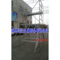 供应高爬梯式铝制脚手架 室内外装修平台 移动铝合金脚手架 南京厂家直销