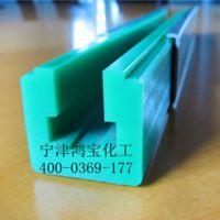 超高分子量聚乙烯滑道/聚乙烯加工件