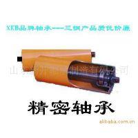 托辊配件,托辊轴承6204KA/C3/4G/TN
