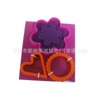 环保塑料蛋糕模,宁波蛋糕模定制.