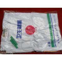 厂家直供实验用工作服 白大褂  卫生制服 松紧袖口L码