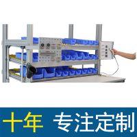 自滑式货架滑轮货架|活动物料架物料转运架定做厂家  上海