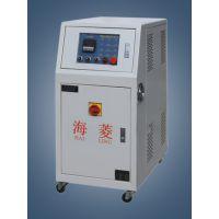 海菱克厂家直销塑机铺机-模温机-运油式模温机-模具恒温机