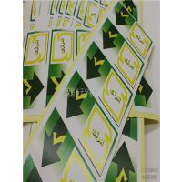 龙岗箭头标签,彩色箭头不干胶印刷深圳厂家 彩色箭头贴纸生产价格优惠印刷厂