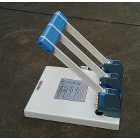 QY-A三孔档案打孔机 干部人事档案打孔机 三孔档案装订机