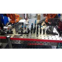 上海伟晟柔性化通用焊接工装平台3米