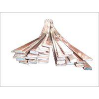 优质铜包钢优质扁钢,《铜包钢扁钢》防雷避雷产品