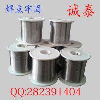生产厂家供应环保焊锡丝1.8mm线粗1000g环保锡线优秀的可焊性