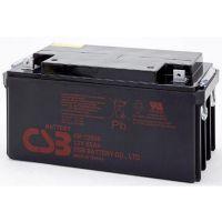 CSB12V65AH蓄电池/GP12650CSB蓄电池销售