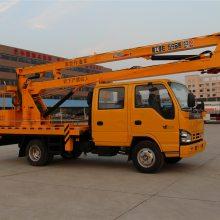 14米16米18米高空作业车/高空作业平台厂家报价
