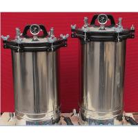 高压蒸汽灭菌器YX-280D 成都压力蒸汽消毒灭菌器