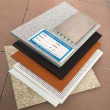 铝蜂窝板 幕墙铝板 河南铝蜂窝板价格 铝蜂窝规格