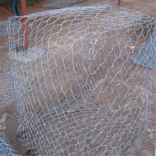 旺来生态石笼网 电焊石笼网 不锈钢丝格宾网