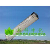 再生滤芯EPT600508纤维素滤芯再生滤芯HC0653FAG39Z硅藻土滤芯