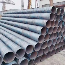 十堰市一米八管径螺旋钢管厚度有18毫米