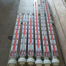 供应芜湖乙醇储罐液位计泰安各种石油化工罐液位计厂家