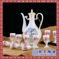 自动酒具 景德镇陶瓷酒具套装 1壶10杯 过年过节送领导送长辈礼物