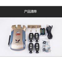供应HF-008华府智能高端家用遥控锁放到防撬安全性能强