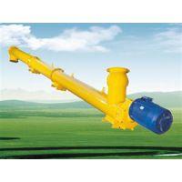 输送设备华宁GL型管式螺旋输送机生产厂家优质价廉