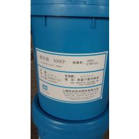 欧润克-磨削液600EP 20L