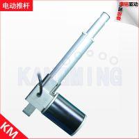 KM-L低噪音L型电动推杆 直流电机 沐足电动沙发制动配件